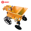 2cm-1 potato planter with factory price well function