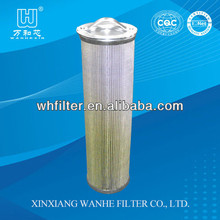Best quality suction compressor air filter