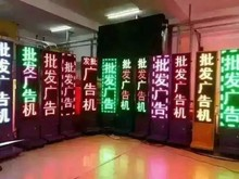 Programmable led sign scrolling message board led moving message display sign