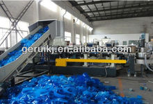 Latest Design Plastic Film Pelletizing Machine