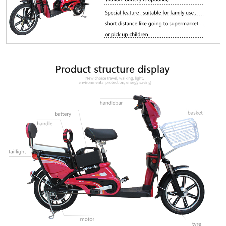 2017 electric moorbike moped with pedals