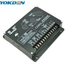 Speed Controller for Diesel Generator Electronic Governor C2002