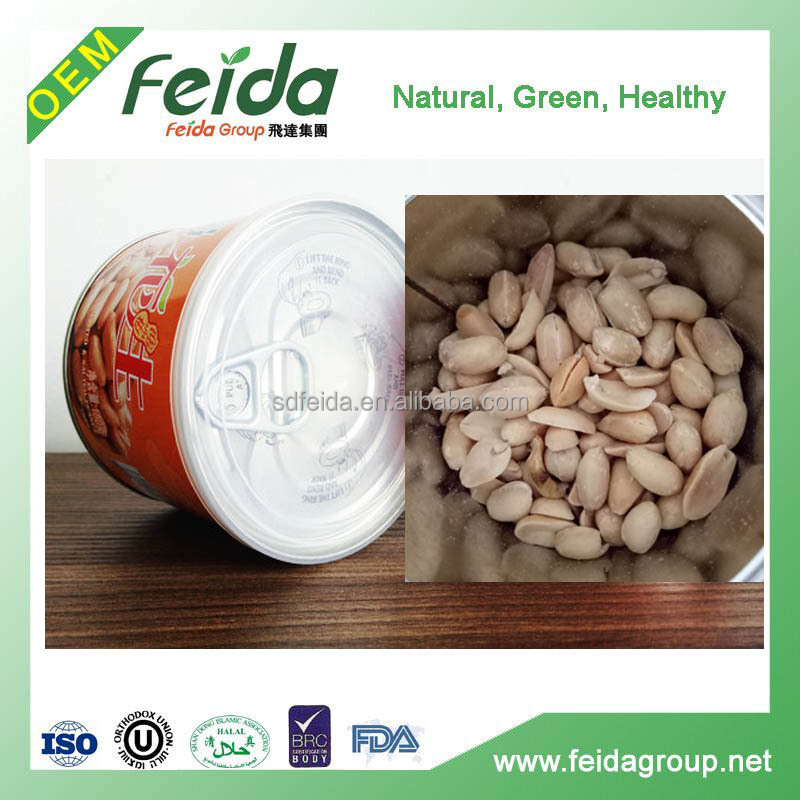 Leisure snacks food Factory Good price good quality crunchy fried salty peanuts