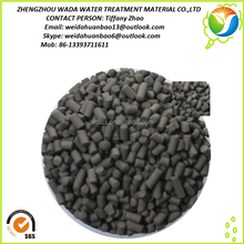 super adsorbability activated Carbon,widely use in environment,hot sale all over the world