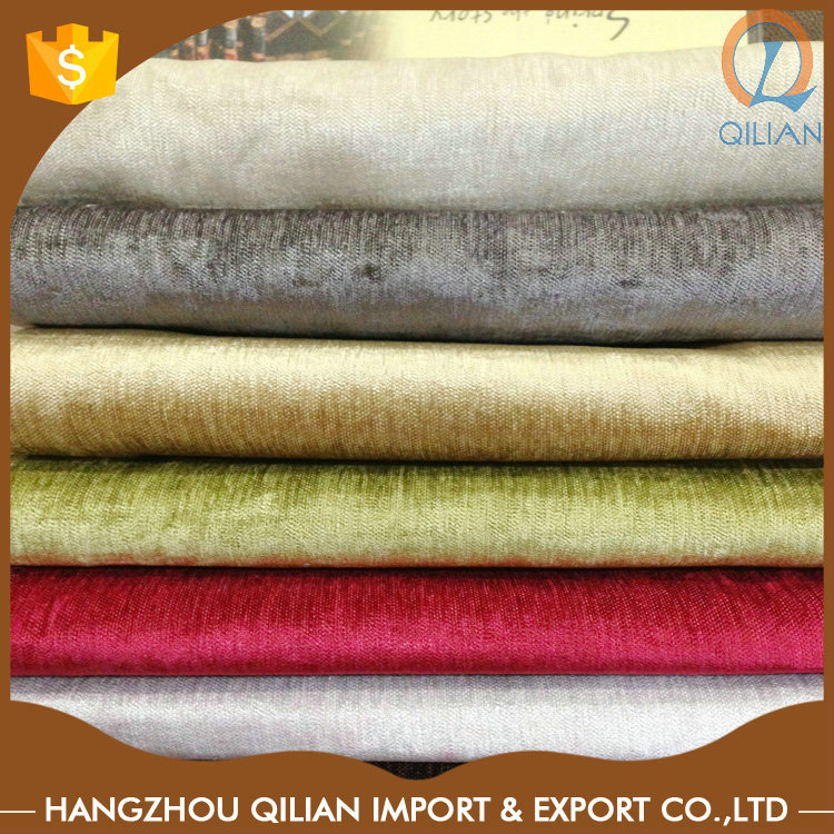 Solid colors Chenille fabric drapery styles for home