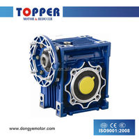 NMRV WORM GEAR BOX