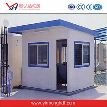 popular small mobile sentry box/ guard house/ security house