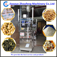 Granule powder pouch back seal packing machine cheap price (Wechat:0086-18739193590)