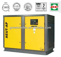 90kW Direct Screw Air Compressor,Factory Price of Air Compressor for Sale