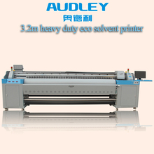 Audley H3200 large format block diagram of chinese inkjet printer spare part