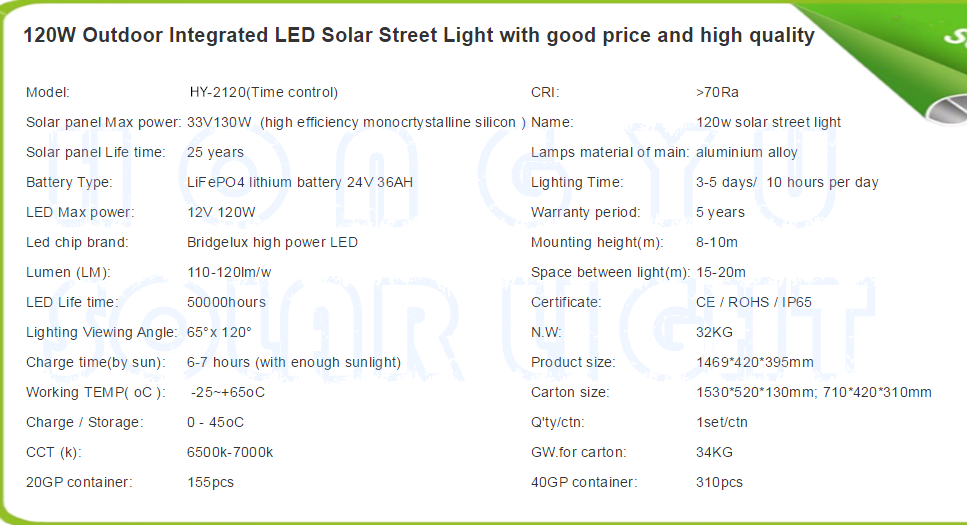 Good price and High Quality 120W Outdoor Integrated LED Solar Street Light