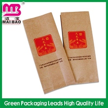 big and strong prevent oil kraft paper bags food grade
