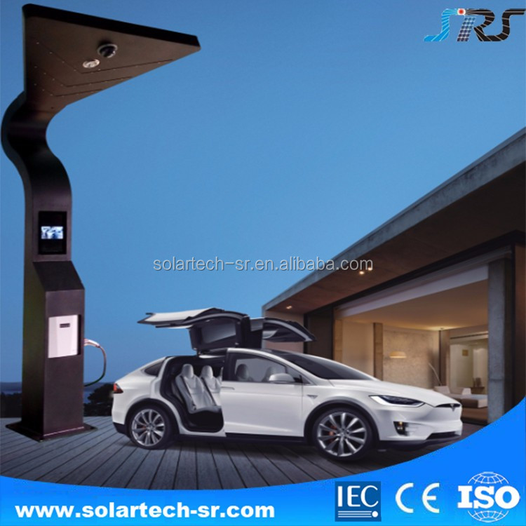2016 OEM Design AC and DC intelligent garden solar led light with CCTV hidden dvr camera