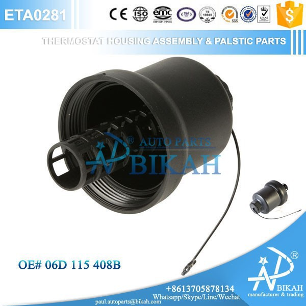 06D115408B 06D 115 408B Oil filter housing cover cap for Audi A4 A6 VW