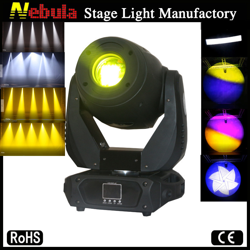 the stage lights moving head 150w 200w led moving head lights led spot gobo light