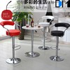 New products bar table and chair used/bar stool high chair