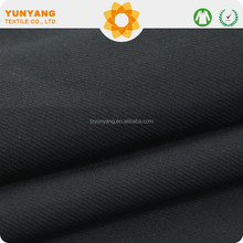 70 wool 30polyester fabric merino wool fabric for men's suit