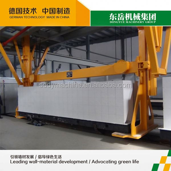 leader !aac automatic brick making machine dongyue machinery group