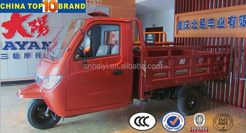Chongqing manufacture cheap cargo bike three wheel motorcycle rickshaw tricycle closed cabin tricycle for cargo