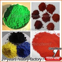Factory sell iron oxide hydroxide red brown black yellow pigments for pavers/concrete/bricks