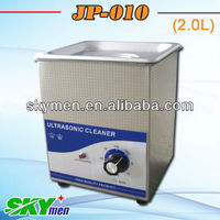 SKYMEN 2L ultrasonic denture cleaner JP-010 for household, glass/bowls/dishes/spoons/knife mutifunctional ultrasonic cleaner