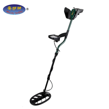 High Quality Underground Gold Metal Detector Made In China