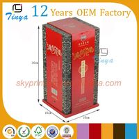 special high end wedding wine box maker