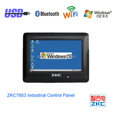 7 inch WinCE Rugged Tablet PC With USB Port ZKC7803