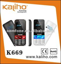 cheapest china mobile phone in india, low range mobile phone