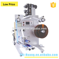 High quality pvc shrink film sleeve Semi-automatic Round bottle labeling machine price