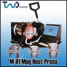 4 in 1 mug sublimation combo heat press machine for sale