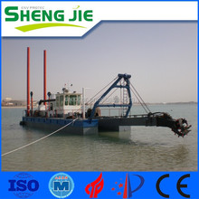 8 Inch 200m3/h Hydraulic Cutter Suction Dredger Sale