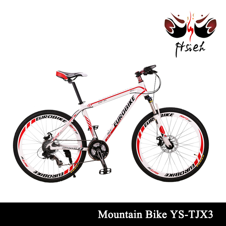 Wholesale mountain bikes / bicycles MTB with frame MTB from new mountain bike manufacturer