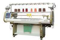 China high quality flat knitting machine for home