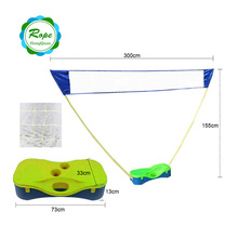 New design foldable and portable badminton net with poles