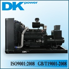 High Quality Customized 600kw 750kva Diesel Generator by SHANGCHAI SDEC