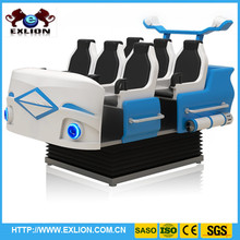 2016 newest product!!! The most profitable games machine 9D egg vr cinema