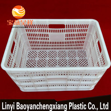 Vegetable Boxes Crates Wire Mesh Crate Plastic Moving Box