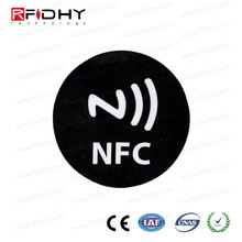 China manufacturer custom passive antenna nfc tag,a4 paper rfid tag/