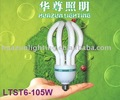 LOTUS 105W energy saivng lamp