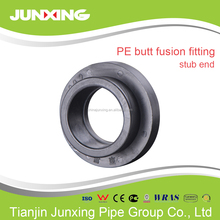 iron flange with hdpe flange adaptor for HDPE dredger pipe