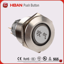 silver metal stainless steel blue led illuminated latching pushbutton switch 22mm