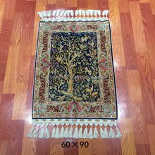2x3ft hand knotted turkish persian tree of life handmade 100% pure silk prayer carpet