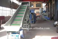 Plastic waste film recycling and washing line