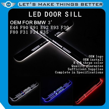 wholesale CAR accessories Led Moving Door Scuff Plate Car Door Sill Pedal Led Ligh for bmw E46 E90 E92 E93