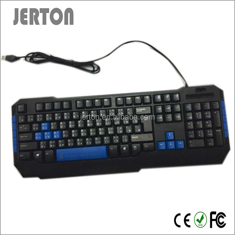 Factory wholesale good quality standard wired keyboard