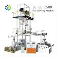 PE plastic Single Screw One mould film blowing extrusion plastic bag making machine