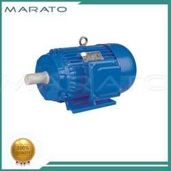 Hot sale powerful energy saving electric motor