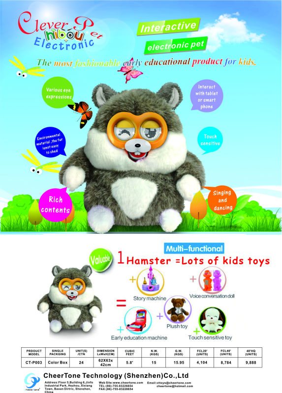 2014 hottest selling smart electronic kid toy hamster with singing ,dancing and tell stories functions
