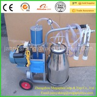 Small Mobile Portable Single Goat Milking Machine